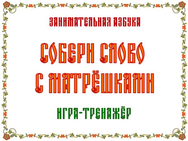 ПРЕВЬЮ 01