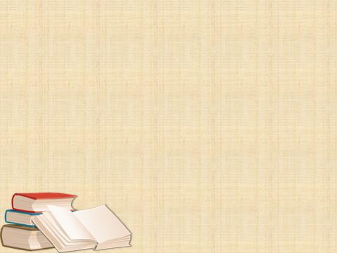 книги чтение шаблон 1
