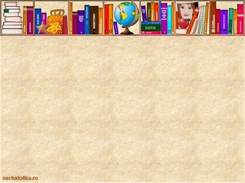 шаблон-книги-превью 2