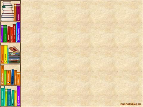 шаблон-книги-превью 3