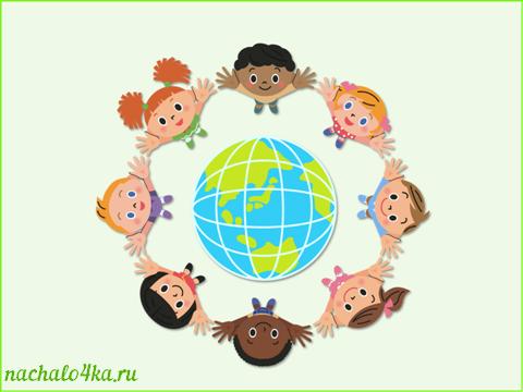 день защиты детей шаблон превью 2