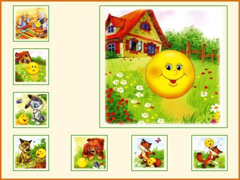 читать колобок онлайн с картинками