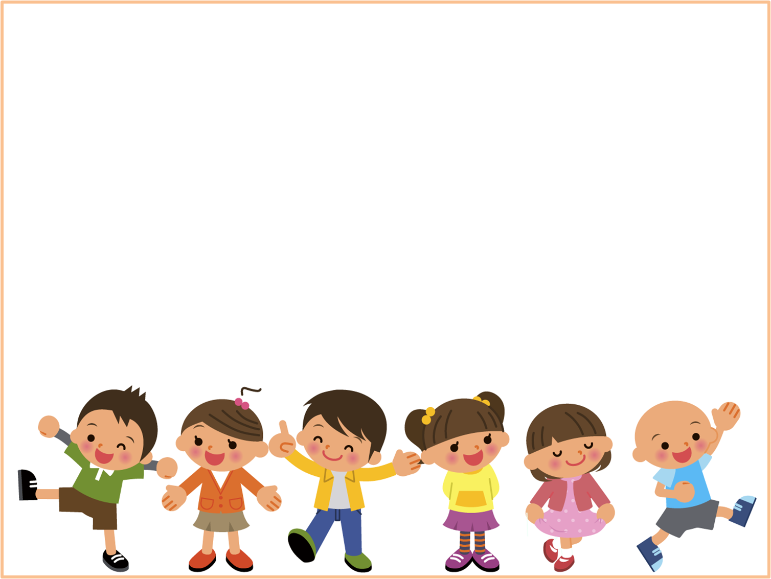 Шаблоны для презентаций powerpoint детские игры