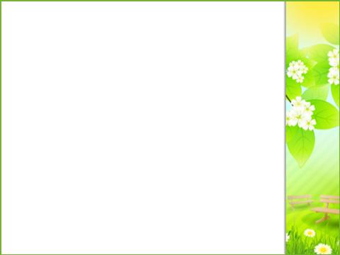 цветйщий май, шаблон 6