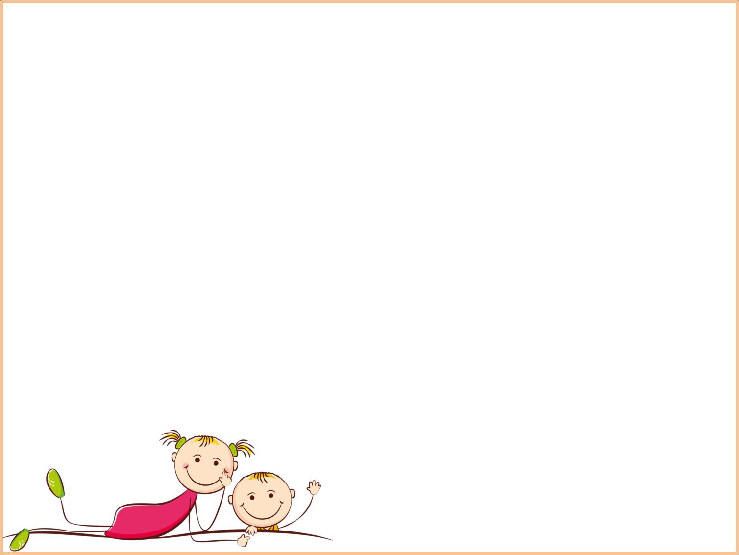 Шаблон для презентаций детские скачать бесплатно