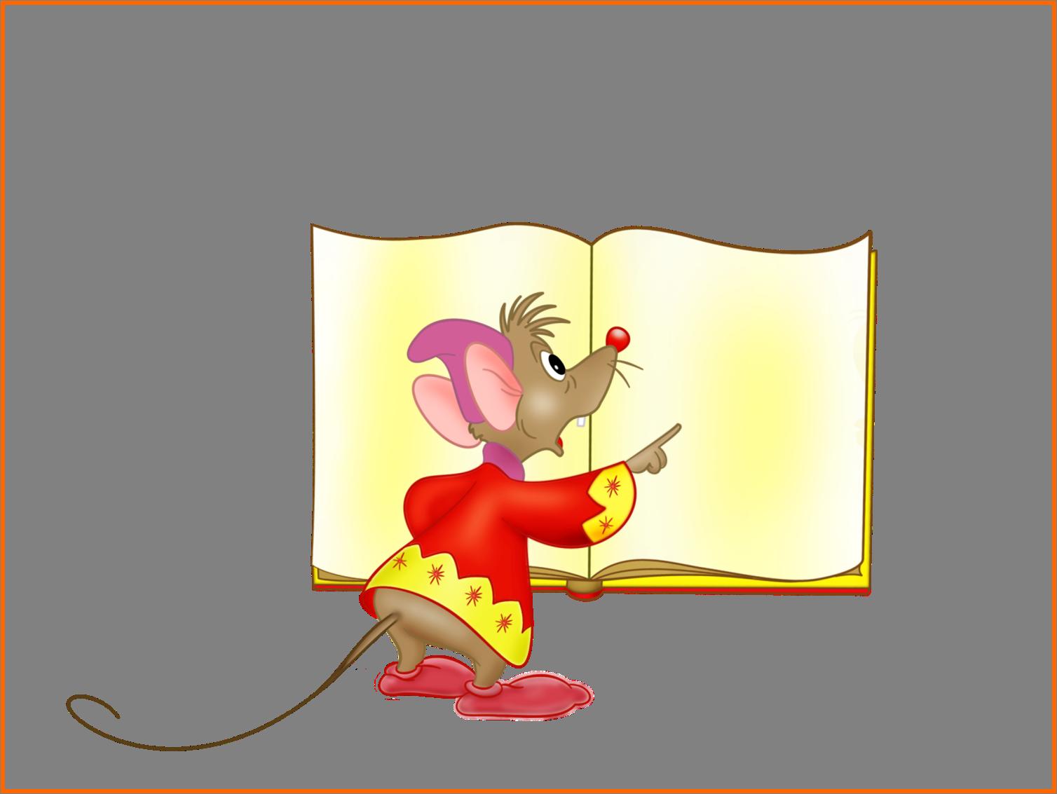 Скачать шаблон презентации книги