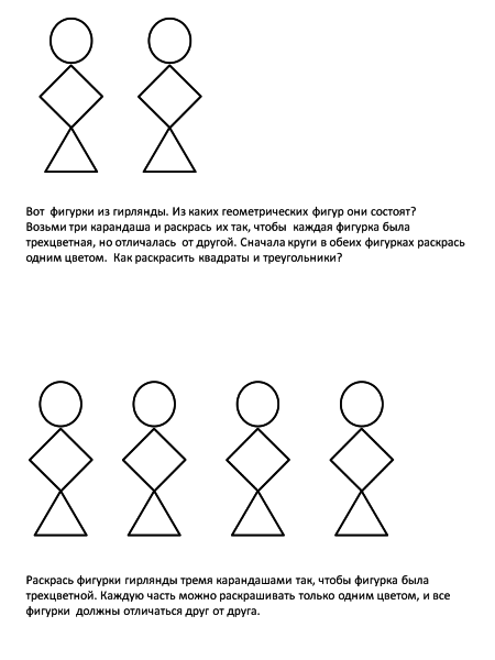 комбинаторные навыки.pptx