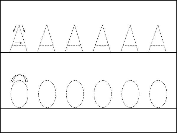 печатные  буквы А и О