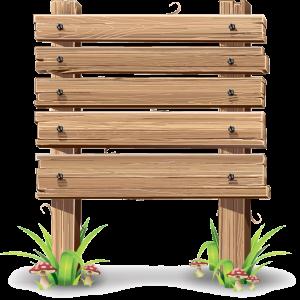деревянная табличка 1