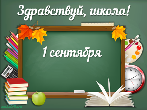 1-sentyarya-shablon-1
