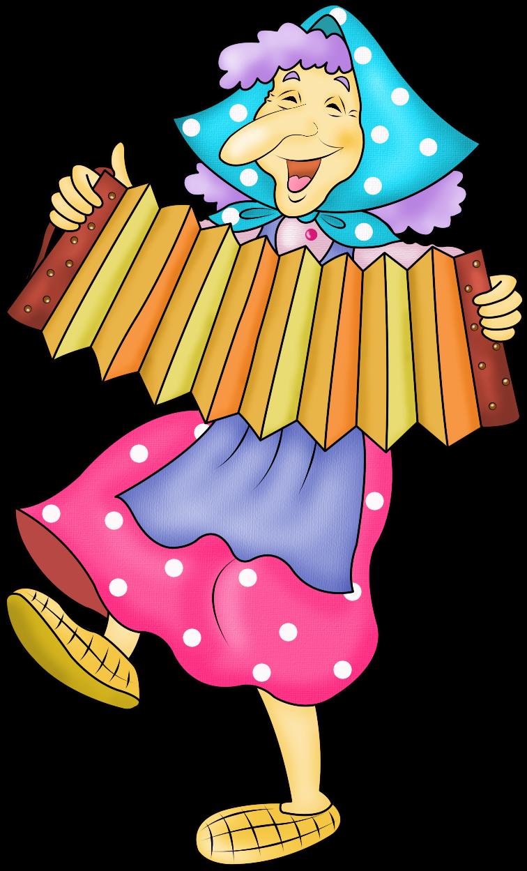 анимашки картинки баба яга