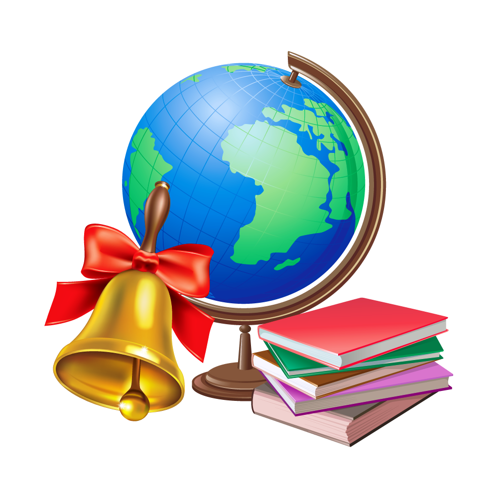 глобус колокольчик книги