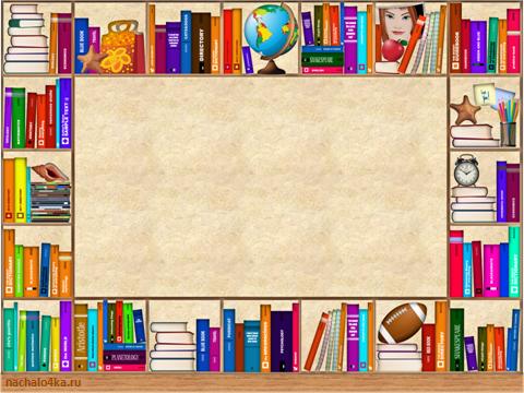 Книги, чтение, литература