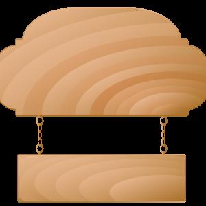 вывеска-деревянная