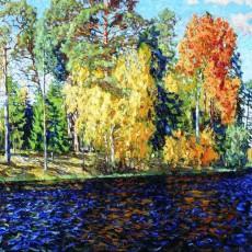 С. Жуковский. Лесное озеро. Золотая осень (Синяя вода)