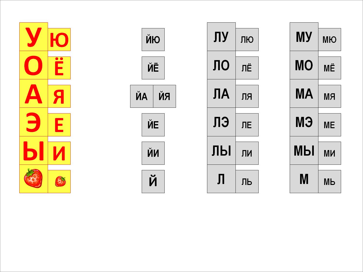 Кубики зайцева распечатать шаблоны