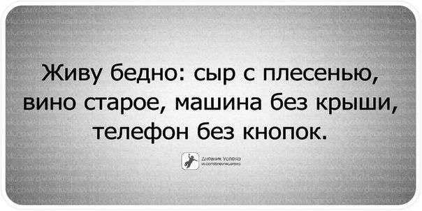 юмор в картинках10