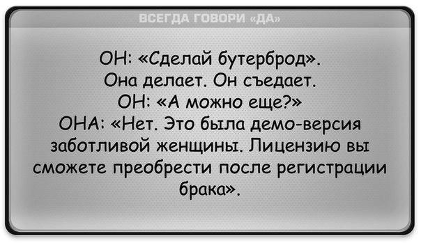 юмор в картинках9