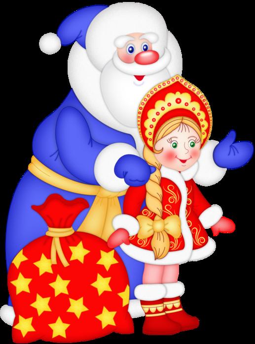 Дед Мороз и Снегурочка 2