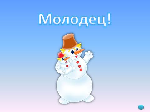 новогодний кроссворд 00