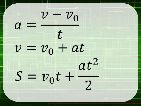физика механика 1
