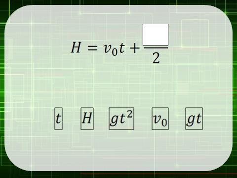 физика механика 2