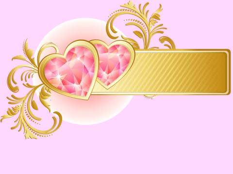 валентинка шаблон 2.01