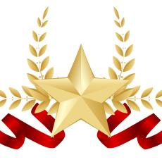 золотая-звезда-красная-лента