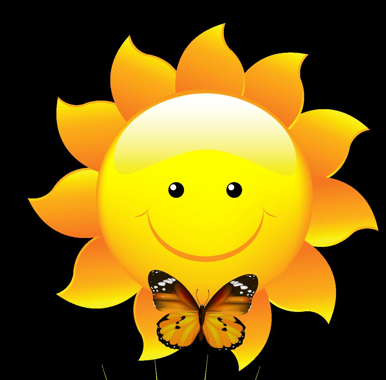 Картинка для аватарки солнышко