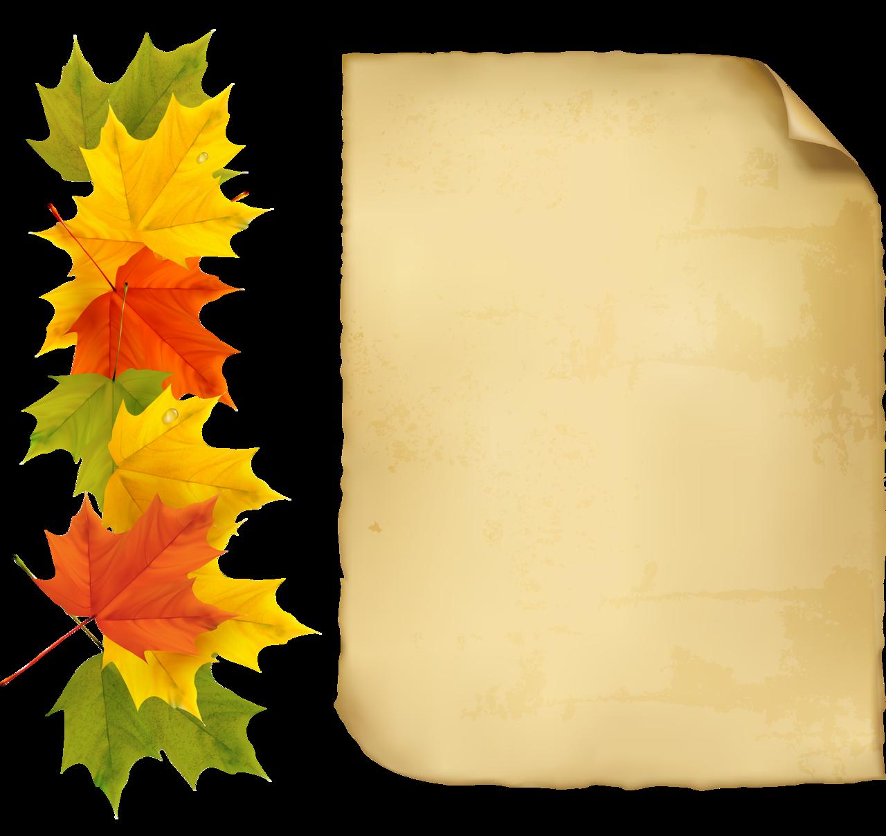 пилу осенние листья картинки для оформления презентации сделать хозблок