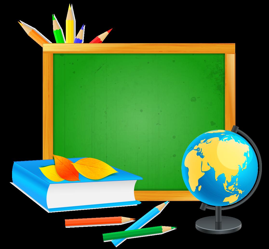 аквилегии картинки на тему школа для презентации на прозрачном фоне удобная технология коррекции