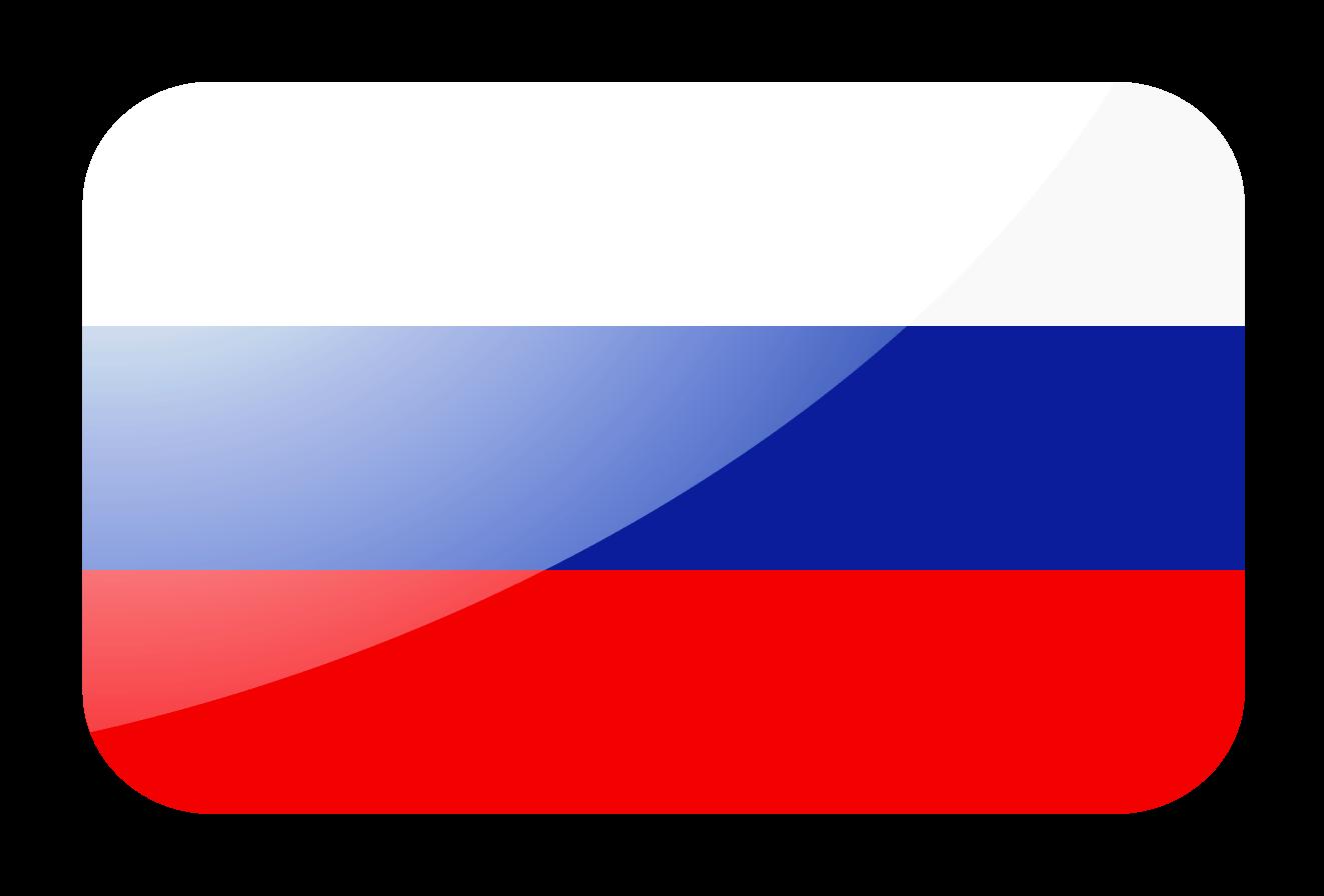 Картинка флаг рф на прозрачном фоне