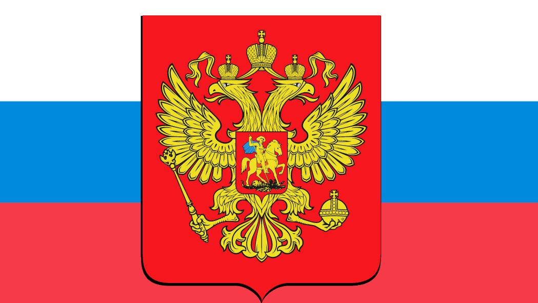 возможность картинка для доу герб россии искателе так