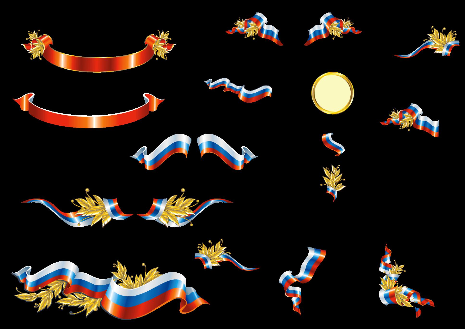 ленточка флаг россии на прозрачном фоне товарищей